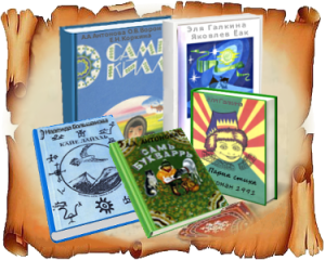 Na-saamskom-jazyke7