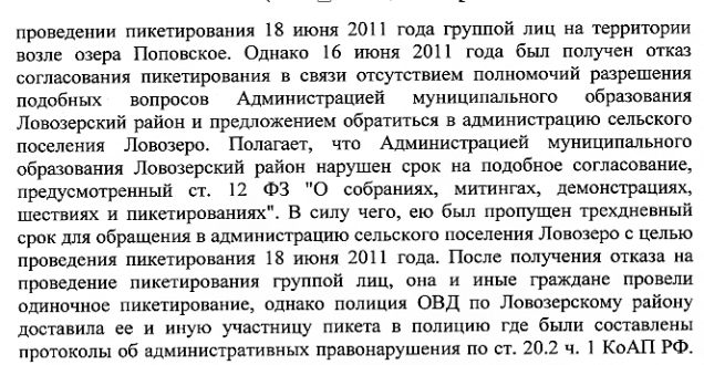 2019-04-17